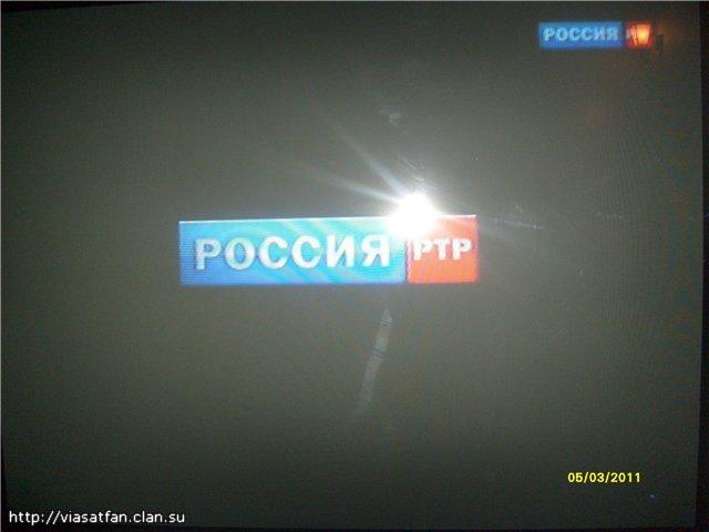 1 ртр смотреть онлайн: